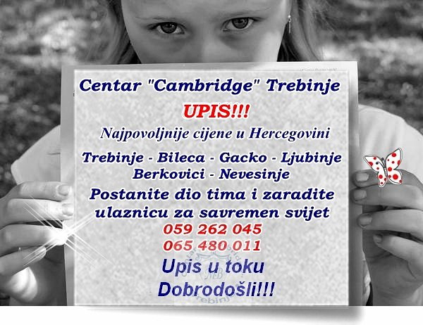 centar cambridge