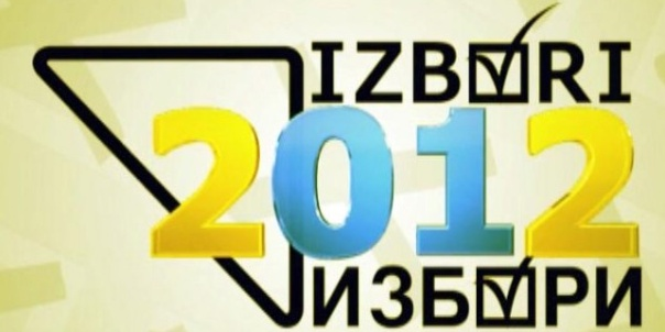 Izbori Bih 2012
