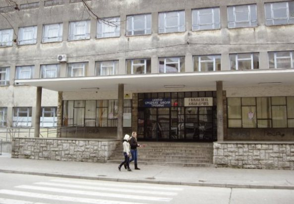 srednjoskolski centar trebinje