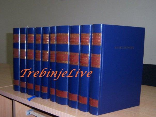 Deset vekova srpske knjizevnosti