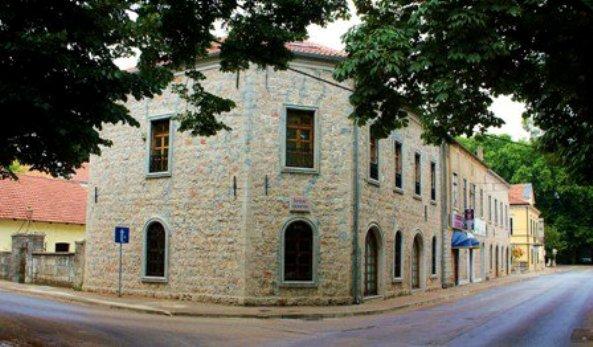 narodna biblioteka trebinje