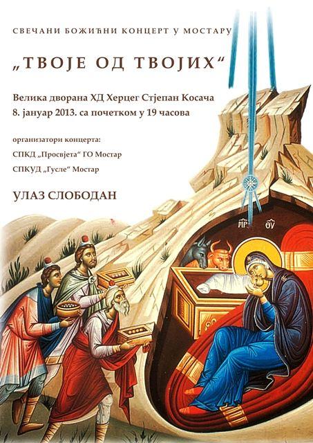 bozicni koncert mostar 2013