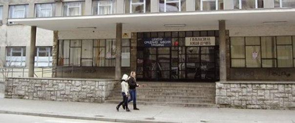strajk skola u trebinju