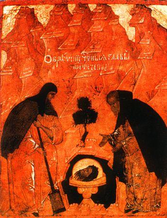 Prvo i drugo obretenje glave svetog Jovana Krstitelja