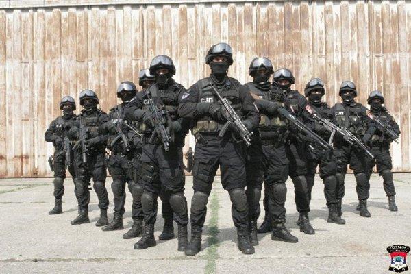 specijalna jedinica policije rs